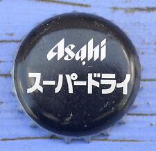 Capsule de bière Asahi (Japon)
