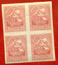 LATVIA LETTLAND 50 KOPEKS 1920 BLOCK OF 4 IMPERF. STAMPS SC 70a MNH 994