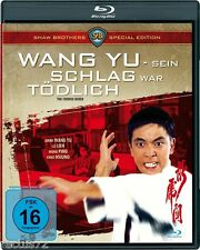 Wang Yu - Sein Schlag war tödlich (VÖ:28.04.2017)