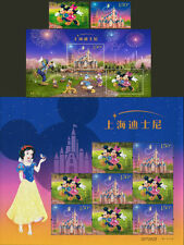 """China 2016-14 """"Shanghai Disneyland opening"""" souvenir sheet+stamps+mini-pane"""