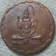 1818 LORD SHIVA EAST INDIA COMPANY UKL 2 ANNA PALM SIZE BIG TEMPLE COIN