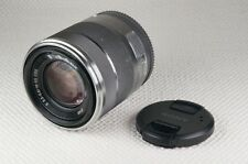 SONY SEL18-55mm f3.5-5.6 OSS LENS - SILVER VERSION -  E-MOUNT