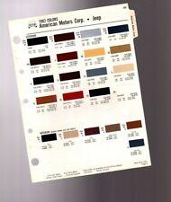 1982 AMC American Motors/JEEP Color Chip Chart Paint Sample Brochure + INTERIOR