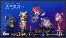 CHINA TAIWAN Sc#3975 S/S 2011 New Year Fireworks MNH