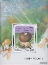Afghanistan Block86 (complete issue) unmounted mint / never hinged 1996 Mushroom