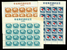 JAPAN 1951 Signing of the Peace Treaty set  in FULL SHEETS Sk# C220-222 mint MNH