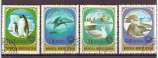 Mongolia, Antarctic Exploration, Cancelled to Order hinged, 1980