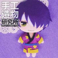 Anime GINTAMA cosplay Hanging DIY Plush Doll Toy Keychain Bag Cosplay #8
