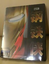 Iron Man Blufans exclusive Blu-ray Steelbook 1/3 slip version, New/Mint