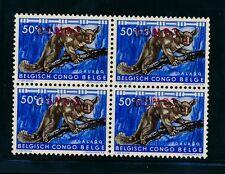 BELGIAN CONGO 1960 BUSH BABY 50c INVERTED OVERPRINT ERROR BLOCK of 4
