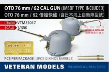 Veteran Models 1/350 OTO 76mm / 62 Caliber Naval Gun (JMSDF Type included) 2pcs