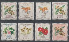 v2953 Kolumbien/Blumen  MiNr 918/25 **