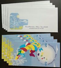 2009 Malaysia Conservation of Nature blank FDC (x1 Lot of 4 Covers)