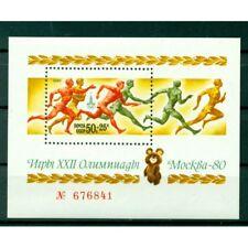 URSS 1980 - Y & T feuillet n. 143 - Jeux olympiques de Moscou