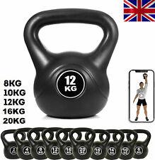Vinyl Kettlebell Weight Set & Stand Gym Fitness/Strength Training 8kg 12kg Black