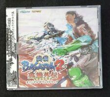 Sengoku Basara 2 Heroes Original Soundtrack **CD**USED**