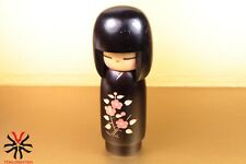 KOKESHI DOLL AUTHENTIC MADE IN JAPAN GENUINE HANDMADE LARGE GRANDE VINTAGE