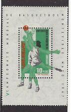 URUGUAY - C318 - MNH - SOUVENIR SHEET - 1967