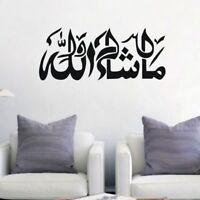 Masha Allah Islamic Wall Sticker Vinyl Decal Calligraphy Muslim Mural Ho~