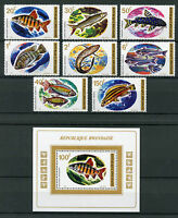 Rwanda 1973 MNH Fish 8v Set + 1v M/S Fishes Stamps