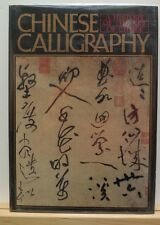 Chinese Calligraphy 1983 Nakata History Technique Art Hardcover