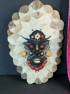 Old Brazilian Fish Scale Mask …beautiful collection piece