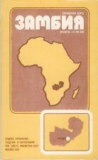 Zambiya Karta GUGK 1984 Landkarte Sambia russisch Zambia map russian Afrika