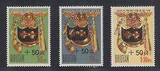 BHUTAN B1-B3 Mint Never Hinged 1964 Semi Postals SURCHARGE OLYMPICS SCV $12.00