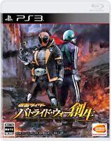 USED Rider Batoraido War creation - PS3