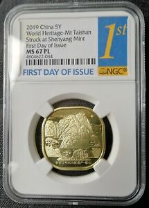 First day Issue 2019 China World Heritage Mountain TAISHAN coin S5Y NGC MS67PL