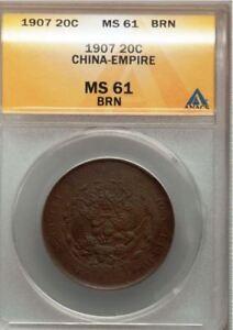CASH065 China 1907 Empire 20 CASH ANACS MS61, Y-11.2.