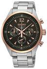 SEIKO SSB068 SSB068P1 Mens Chronograph 100m Rose Gold Tone Bezel Steel Watch