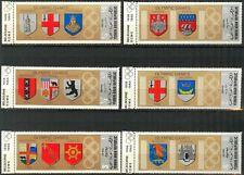 Yemen 1968 Olympics Emblems Mi.:832/7 Variety Error MISSING WINNERS MNH** RRR