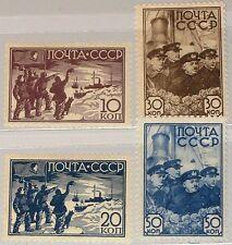 Russia Unione Sovietica 1938 614-17 643-46 Rescue Papanin 's North Pole Expedition MNH