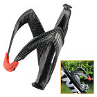 Glass Carbon Fiber Road Bike Cycling MTB Sports Water Bottle Holder Rack Cage