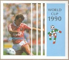 1990   DOMINICA  -  SG  MS 1387b  -  WORLD CUP FOOTBALL CHAMPIONSHIPS  -  UMM