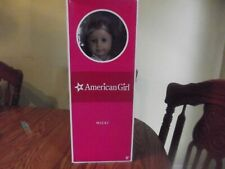 American Girl Doll Nicki, Doll of The Year 2007, Retired, Perfect Condition NIB