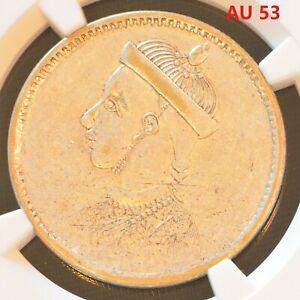 1939-1942 China Szechuan-Tibe Silver One Rupee Coin NGC AU 53