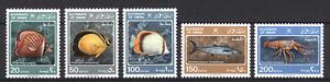 Oman 1985, Sea Marine Life Fishes Fish, Mi# 285-289, MNH 5140