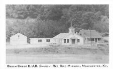 Beech Creek E.U.B. Church, Red Bird Mission, Manchester, KY Vintage Postcard