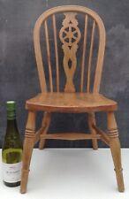 Traditional style elm & beech Windsor back children's chair
