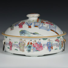Large Antique Chinese Famille Rose Porcelain Tureen Covered Bowl Qing 19thC