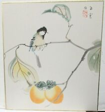 CHINESE PECKING BIRDS ON A FRUIT TREE ORIGINAL WATERCOLOR PAINTING SIGNED
