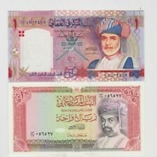 TWO OMAN 2005 P43a & 1989 P26b ONE RIAL BANKNOTES IN MINT CONDITION.