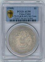 Rare 1908 China Y#73.2 Chihli Dragon Silver Dollar Connect Cloud PCGS AU50