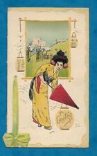 PRETTY C1900 VICTORIAN CHRISTMAS CARD - JAPANESE GEISHA GIRL WITH PARASOL