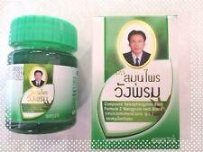 20g Thai Original Herbal Green Balm, Wangprom