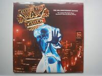 JETHRO TULL War Child UK LP new mint sealed vinyl 2014 new mix