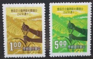 CHINA TAIWAN 1968 Rural Reconstruction Rice. Set of 2 Mint Never Hinged SG666/67