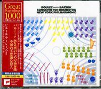 PIERRE BOULEZ-BARTOK: CONCERTO FOR ORCHESTRA & THE...-JAPAN CD Ltd/Ed B63